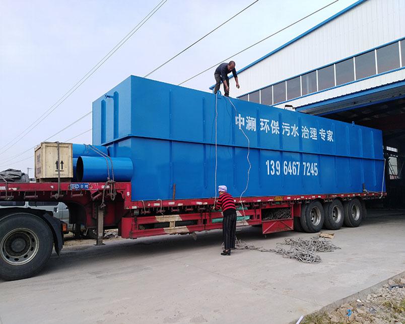 宁夏石嘴山某科技公司12米一体化生活VWIN平台德赢彩票